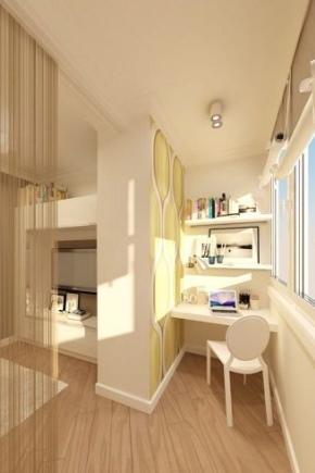 Design av en loggia kombinerad med ett rum