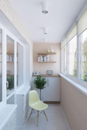 Arrangement of balconies