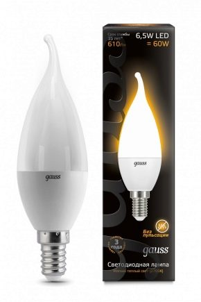 Gauss LED Lumières