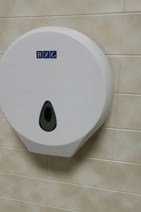 टॉयलेट पेपर डिस्पेंसर कैसे चुनें?