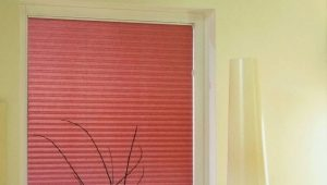Pläterade gardiner