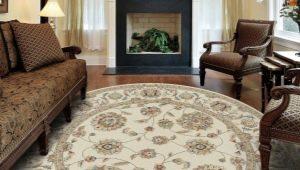 Genova Carpets: Selection Features