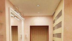 Como posso planejar um pequeno corredor?