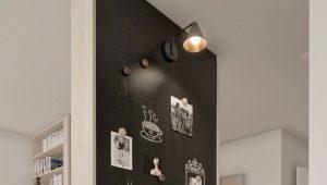 Peinture magnétique: nouveautés en design d'intérieur