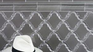 Adex tile: distinctive features