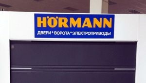Gate Hormann: the subtleties of choice
