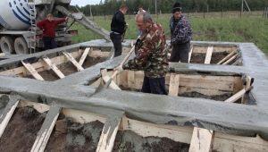Subtilități de calcul al consumului de beton pe fundație