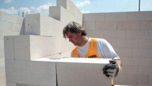 वाष्पित कंक्रीट की दीवारों का निर्माण कैसे करें?