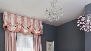 Vilken längd och bredd ska vara gardiner? Bestäm höjden från golvet