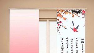 Japanska gardiner i inredningen
