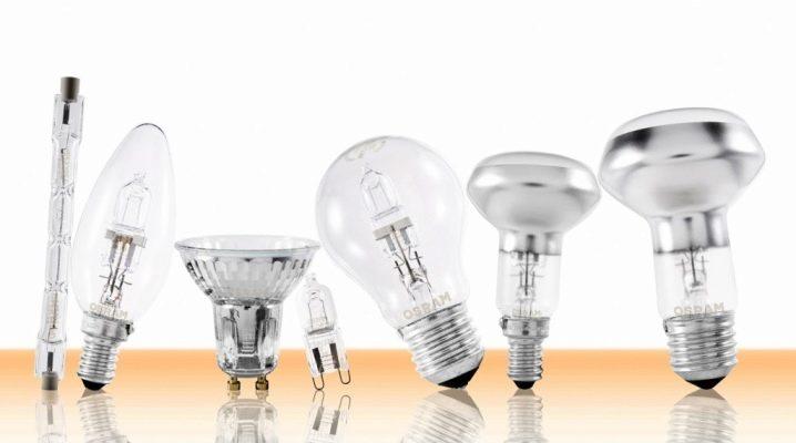 Халогенни лампи