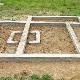 Icke-begravda fundament - typer och användningar