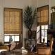 Bambu gardiner