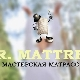 Madrasser Mr.Mattress