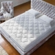 Orthopedic double mattresses