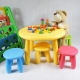 Choosing a children's plastic table