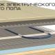 Installation av ett varmt el-golv: typer och regler för läggning