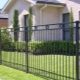 Design features of metal fence