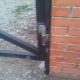 Gate gångjärn: vyer och montering