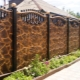 Sectional fence: advantages and disadvantages