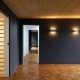 Plasterboard wall decoration in a wooden house: installation work