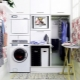 Laundry in the house: layout and design
