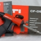 Characteristics and features of guns for the Hilti polyurethane foam