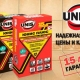 Unis Glue Plus: types et applications