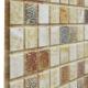 Egenskaper av PVC-paneler för mosaik