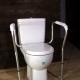Funktioner på toaletten för personer med funktionshinder