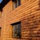 Siding block house: egenskaper och tillämpningsområde
