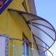 Pieken boven de balkons: ontwerpkenmerken en installatiemethoden