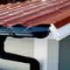 Gutters: technical specifications and installation rules