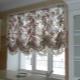 Österrikiska gardiner i interiören