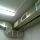 Design and installation of ventilation ducts