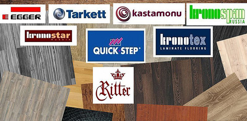 Overview Of The German Manufacturers Of Laminate Coatings Made In