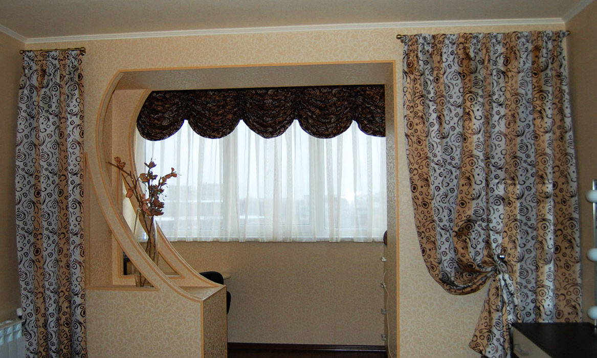 Short Curtains To The Windowsill In The Living Room 38 Photos Curtains For The Window In A Modern Style