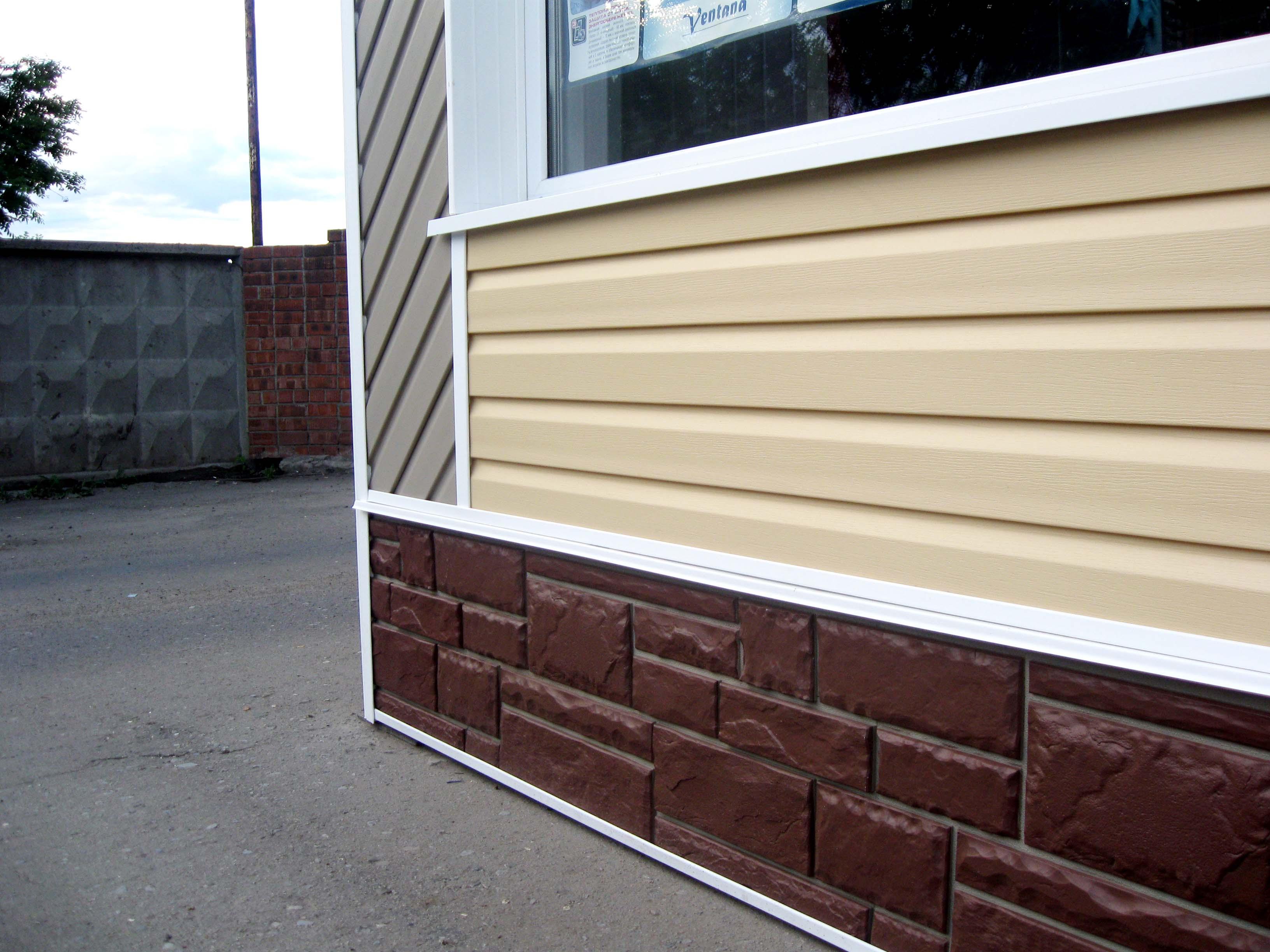 Pannelli seminterrati (57 foto): materiali per pareti ...