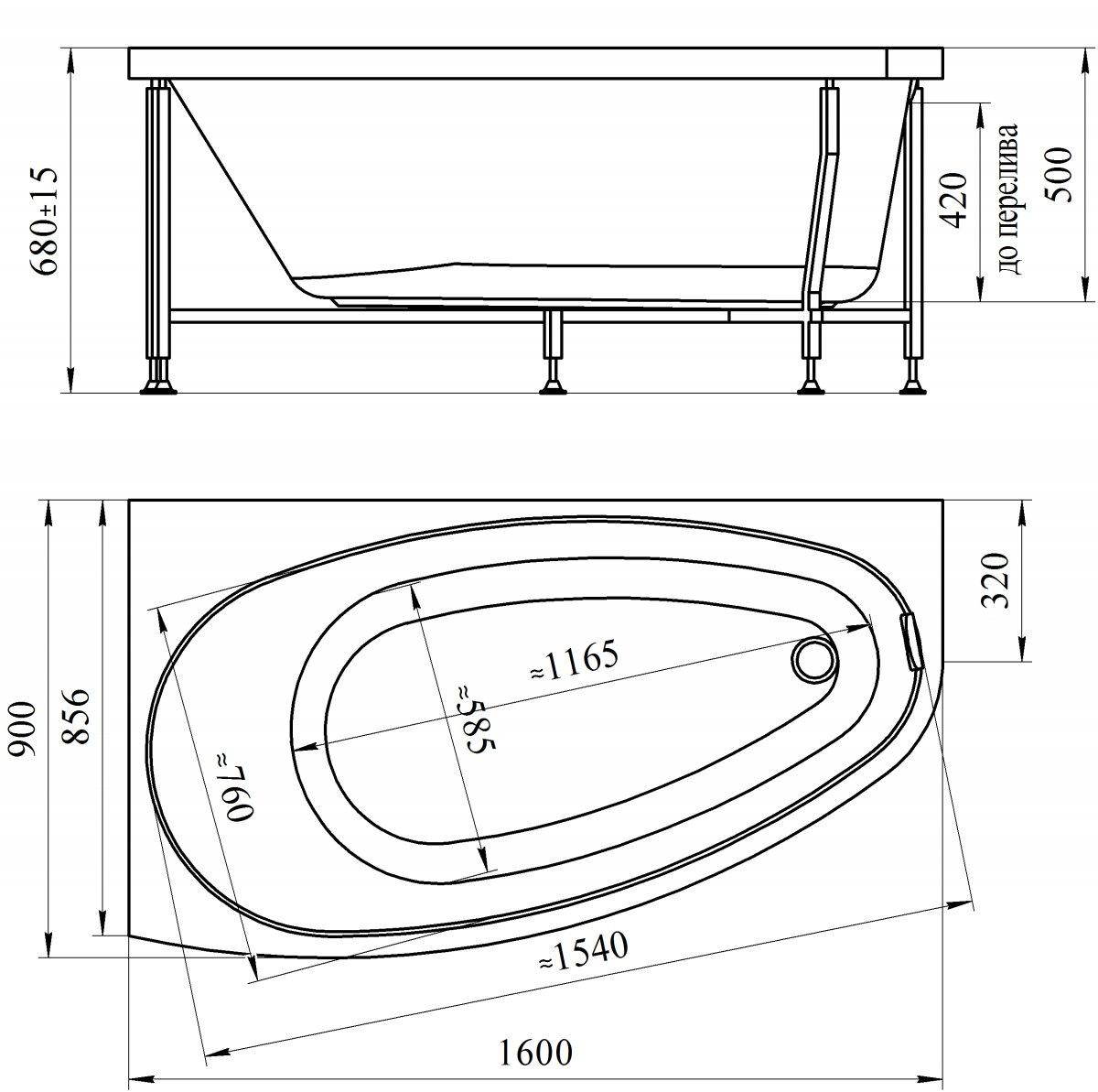 Quanti Litri Nella Vasca Da Bagno Quanta Acqua In Cubi Si Adatta A Un Font Standard Standard Di 150 E 170 Cm Di Lunghezza Come Calcolare Lo Spostamento