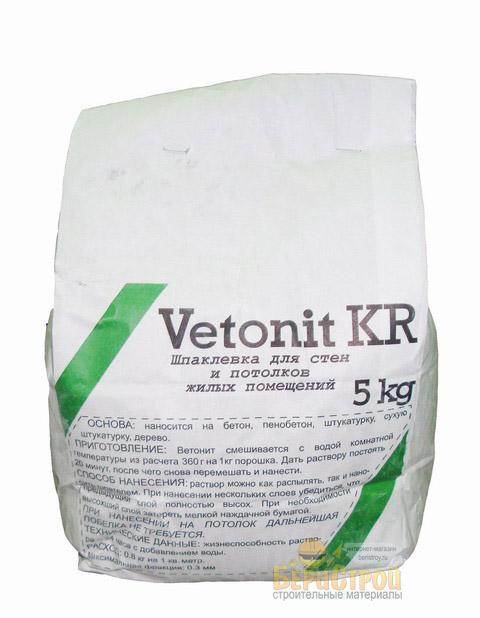 Kr бетон бетон в кабаково