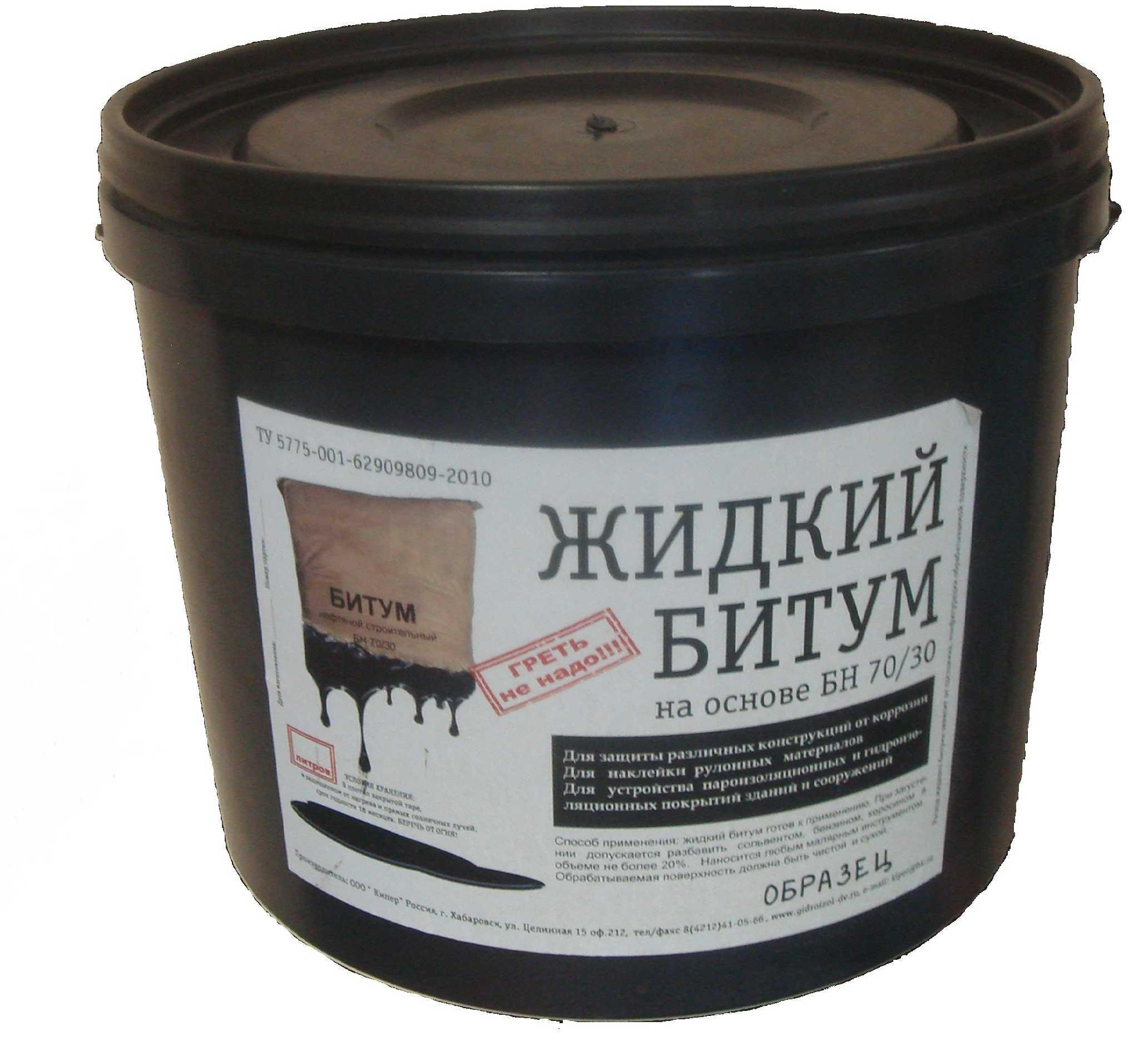 The consumption of bitumen mastic per 1 m2 of waterproofing