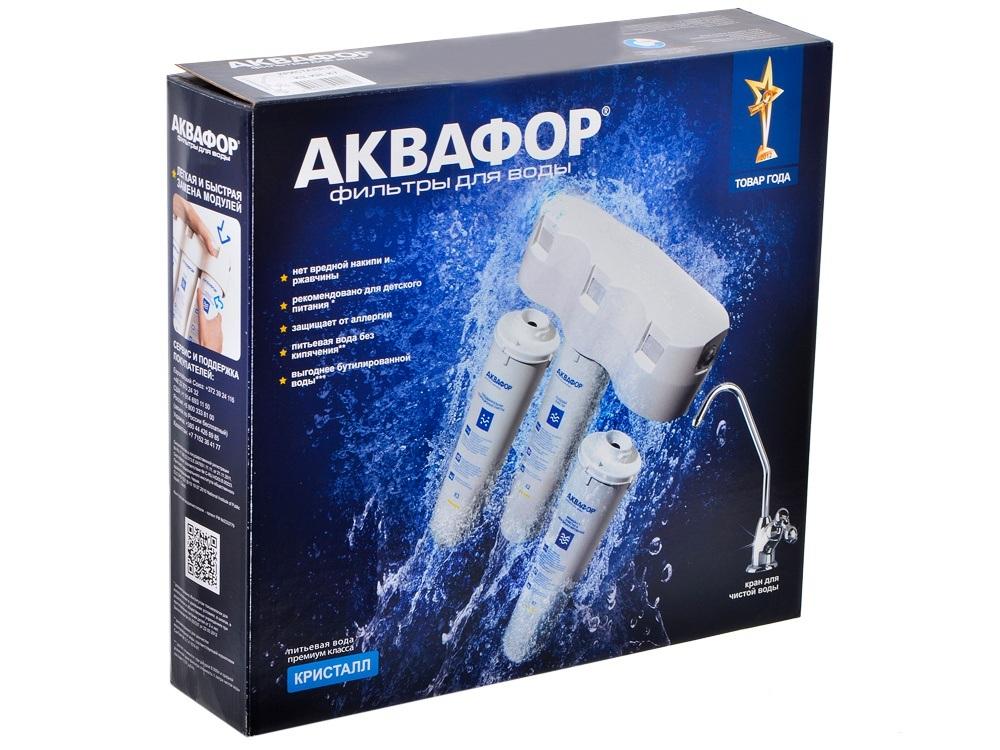 Aquaphor Crystal Syst/ème de filtration de leau potable sous /évier avec robinet s/épar/é Cristal filtre flux deau potable