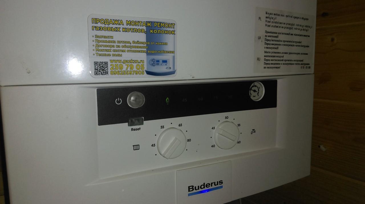 Caldaia A Condensazione Svantaggi caldaia a gas bypass buderus: modelli da 18 kw e 24 kw per